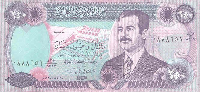 A Legitimate 250 Dinar Note